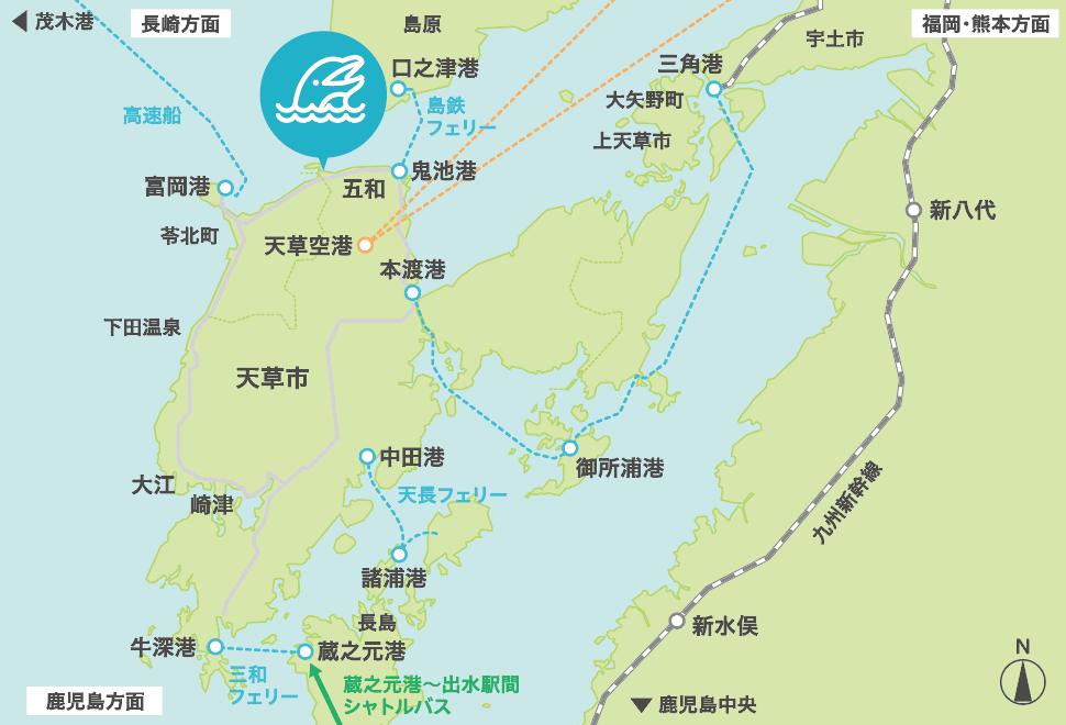 天草市へのアクセスマップ